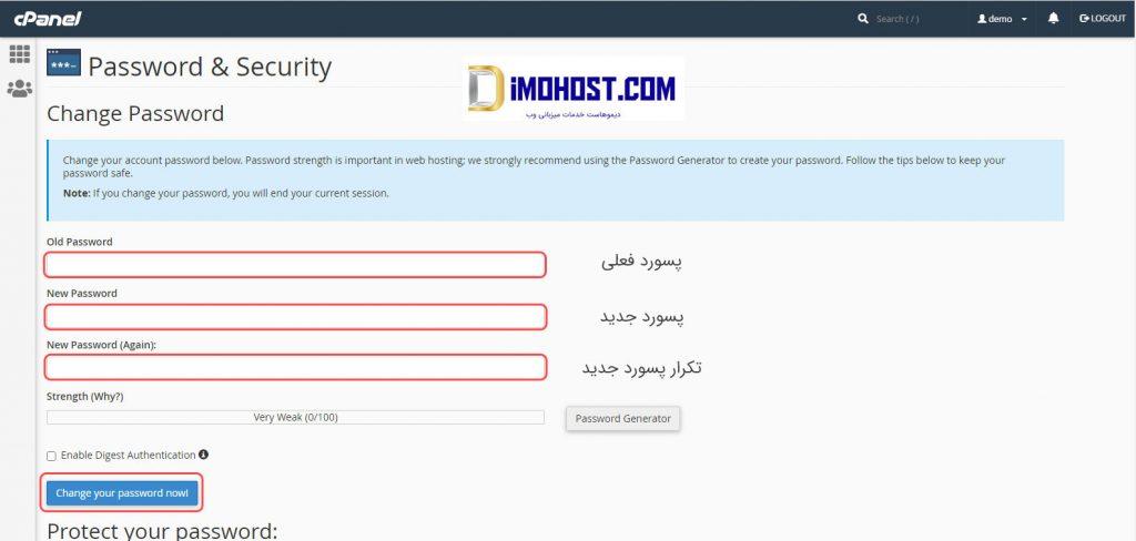 change cpanel password